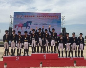 The team podium at the 2018 Chinese Dressage Championships in Shandong